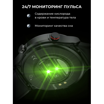 Ночная подсветка пола для проходных помещений-2