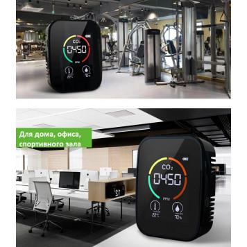 Погодная станция с мониторингом CO2, влажности и температуры окружающего воздуха-1